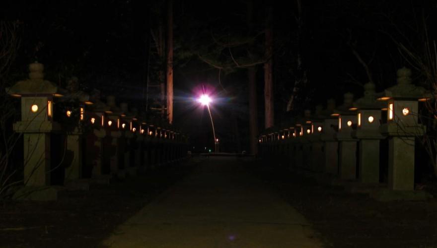 福島県南相馬市同慶寺